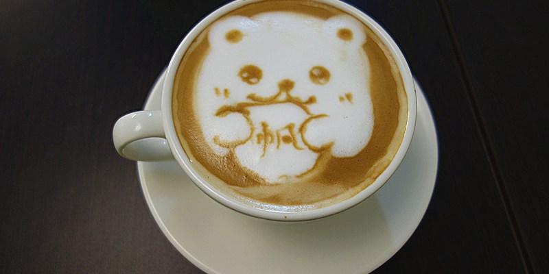 【彰化市】沐佈咖啡Moo Boo Coffee;超可愛的客製化拉花,輕食跟咖啡都好吃!還有許多熊熊玩偶陪伴~