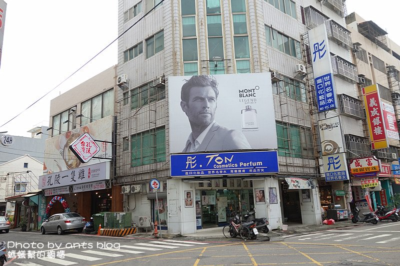孔陵一隻雞彰化店(已歇業);超狂全雞燉雞湯,我還蠻期待這一餐的 去年,韓國美食風潮席捲! - 螞蟻幫的櫥櫃