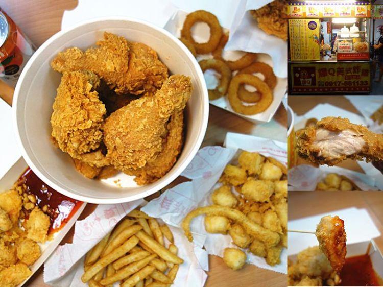 爆Q美式炸雞彰化總店 | 彰化超厲害美式炸雞!皮脆肉嫩新鮮入味不油膩,獨家泰式酸辣醬,宵夜首選。