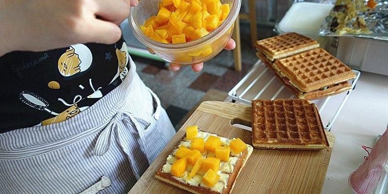 Dora Handcraft朵拉手作甜品(歇業);一個溫柔小女生的手作現烤鬆餅,充滿幸福溫暖的手作愛心,各種創意口味鬆軟鬆餅。