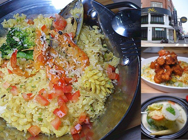 Nu-Pasta彰化中正店 | BBQ肋排義大利麵、西西里海鮮燉飯,義式炙鍋,轉角的平價時尚義大利麵。