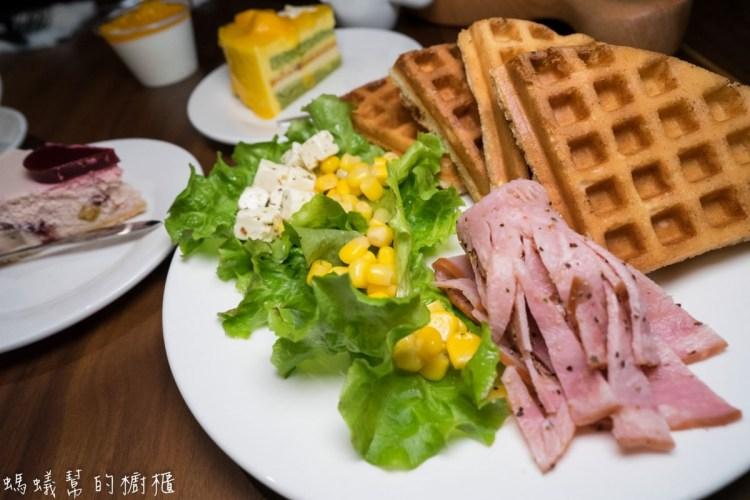 台中林倍咖啡   台中北區咖啡館,林倍有禮貌,手作甜點,有個性的咖啡館。