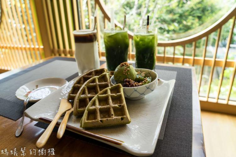 員林合掌喫茶日式下午茶 | 抹茶迷必訪!正夯秘境日式庭院,置身異國風情,遠離塵囂。