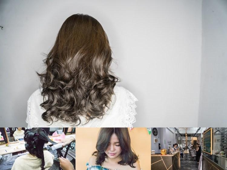 員林Li Light髮妝沙龍 | 員林染髮燙髮推薦,護髮頭皮養護,最新超潮霧面色系當道。