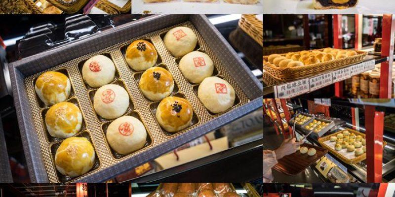 淺草麵包彰化曉陽門市 | 菜籃族上班族抗漲平價麵包,中秋節禮盒折扣中,新款麵包上市。