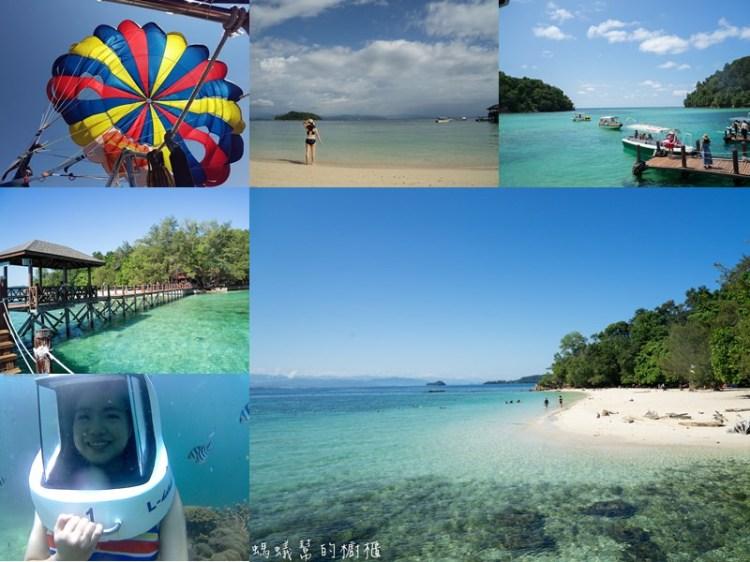 馬來西亞沙巴跳島一日遊行程   沙比島(SAPI)馬奴干島(MANUKAN),拖曳傘、海底漫步,必訪馬來西亞沙巴藍天大海美麗海島。
