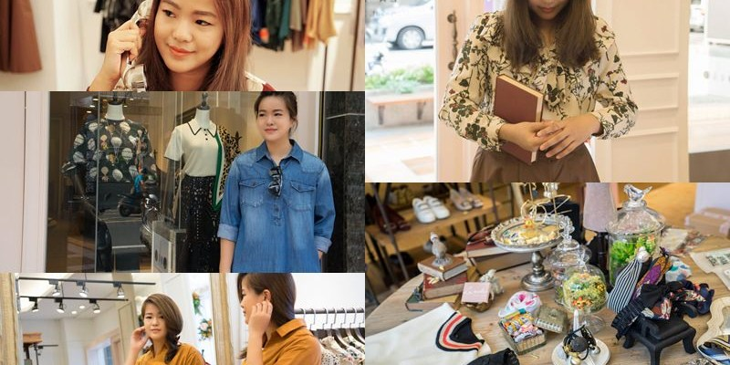 La Sole Boutique(員林店) | 員林正韓服飾精品推薦,韓流每月同步,高質感精品服飾。