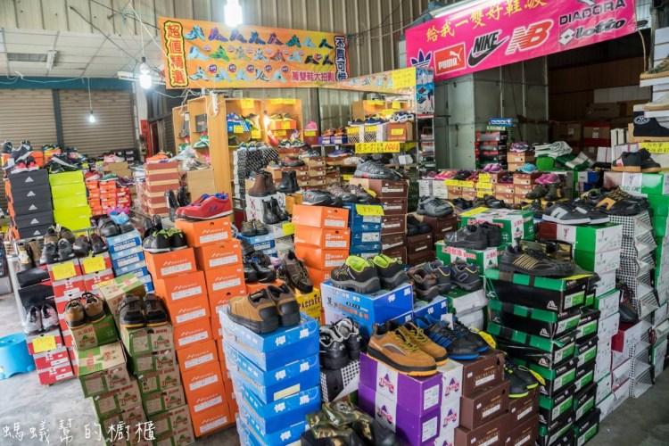 台中吉村國際鞋業   LOTTO下殺290元起,兩百多種工作鞋鋼頭鞋全面下殺優惠!多款運動品牌球鞋全面特價。
