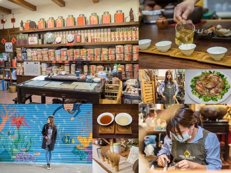 復刻梧棲+東海手作一日輕旅行(上) | 台中港的老故事,不能說的秘密,梧棲港舶來品商圈品普洱、故鄉醬料食堂,台中知性輕旅行。