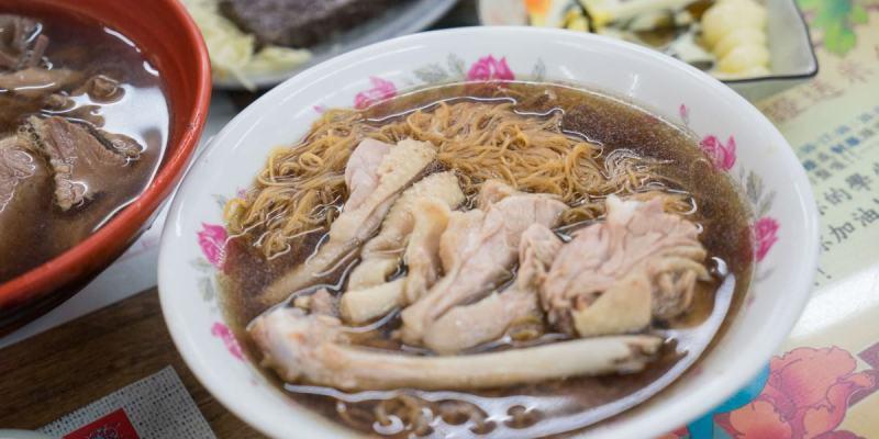 虎尾王家當歸鴨肉麵線 | 虎尾小吃推薦,清香甘甜當歸鴨湯頭,便宜大碗肉多,虎尾50年老店小吃。