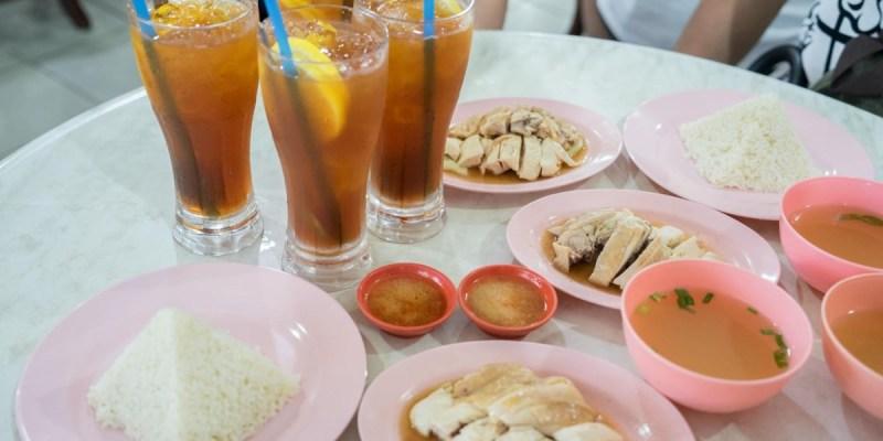 沙巴美食味雅雞飯茶餐室 | 沙巴海南雞飯推薦,在地人也愛吃的美味海南雞飯,超值便宜份量多。