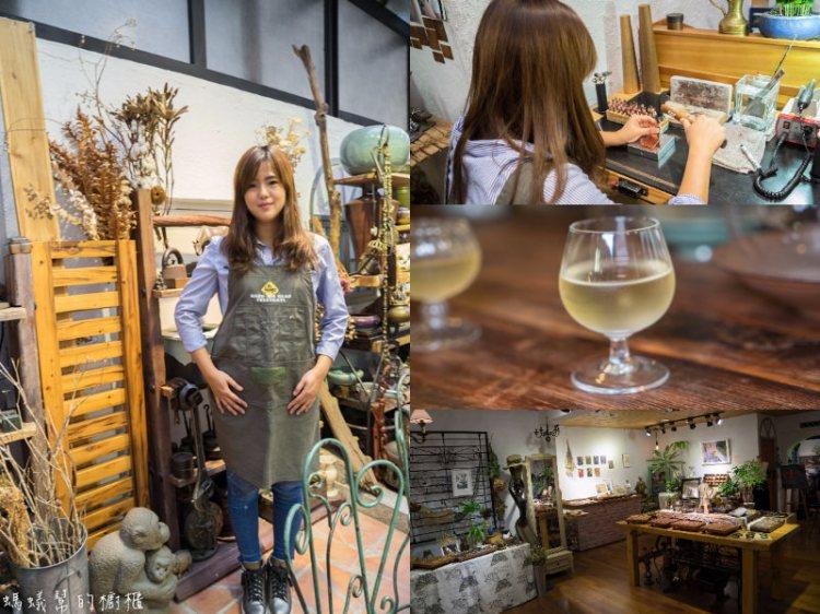 復刻梧棲+東海手作一日輕旅行(下) | 東海藝術手作體驗、日本茶品茗,藝術街裡豐饒的人文創作聚落。