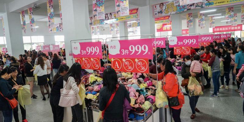曼黛瑪璉瑪登瑪朵廠慶嘉年華   一年一度年底內衣廠拍盛事限定3天,正品全面8折滿3500再折688!一年份內衣就在這檔買齊。