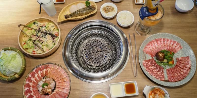 台中雲火日式燒肉 | 台中時尚燒肉新星,肉品海鮮品質好,Prime極上美牛套餐,台中精緻燒肉推薦。