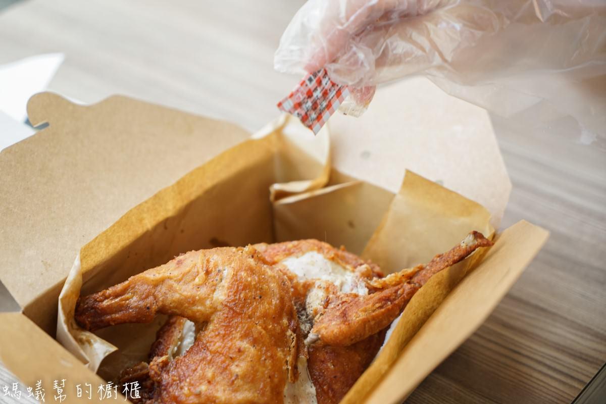 炸雞的行家-半雞八兩   員林薄皮酥脆多汁炸雞!獨家配方醃料,中午就能吃到美味炸雞,再來杯鹹檸七超合拍 ...