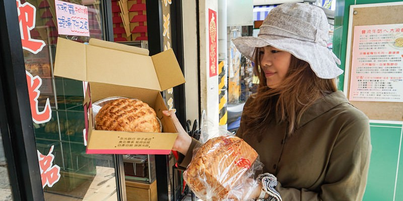 林內永光麵包店 | 爆漿菠蘿大麵包,比臉還大的菠蘿,沒先預訂很常撲空的網紅麵包。