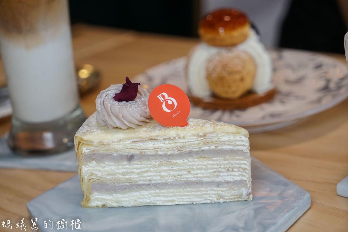 員林班果咖啡甜點bengo cafe   員林甜點下午茶推薦,超人氣千層蛋糕是招牌商品。