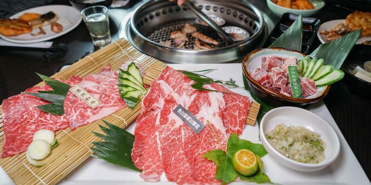 牧野極致燒肉鍋物   花壇吃到飽!澳洲和牛、伊比利豬肉、大干貝,品嚐燒烤饗宴!份量飽足精緻。