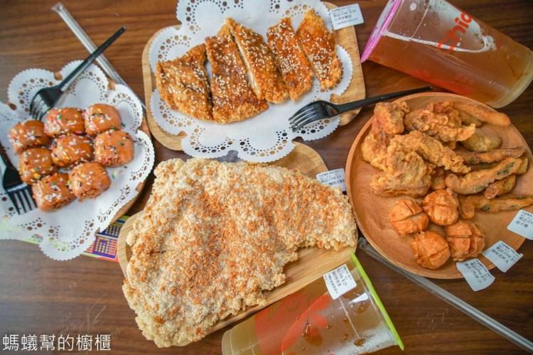 彰化市食香客雞會站   超人氣科學麵雞排,炸物酥脆一吃就愛上,彰化市特色雞排推薦!