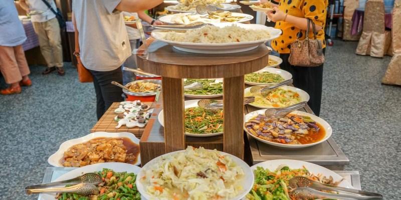 清心緣蔬食坊   超狂彰化市蔬食吃到飽!熟食、甜點、創意蔬食均衡營養又美味!