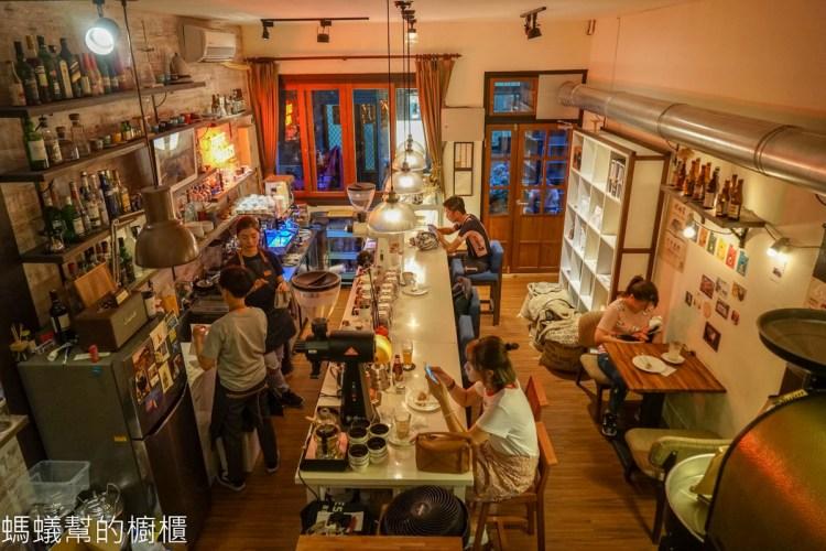 布魯本咖啡Brewband Coffee | 大甲小巷裡的秘密老宅咖啡館,千層蛋糕水準好。