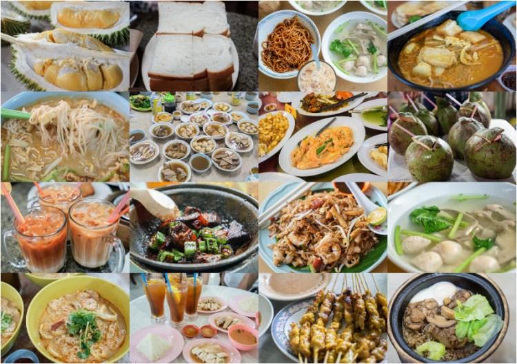 馬來西亞沙巴亞庇美食推薦 | 加雅街美食,跟達人吃馬來西亞沙巴,亞庇在地美食收藏起來!