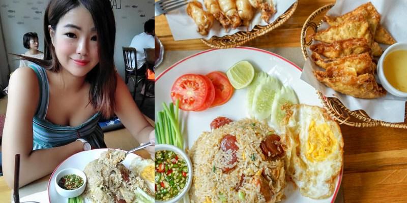 曼谷米其林推薦Lay Lao | 曼谷Ari站米其林美食(Bib Gourmand),特色泰國東北菜,口味好值得前往用餐。