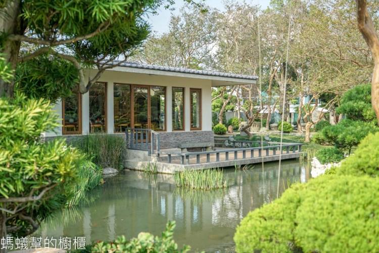 台灣銘園庭園美術館 | 彰化田尾特色景觀建築園藝,田尾IG打卡點推薦,第一眼以為是私家豪宅。