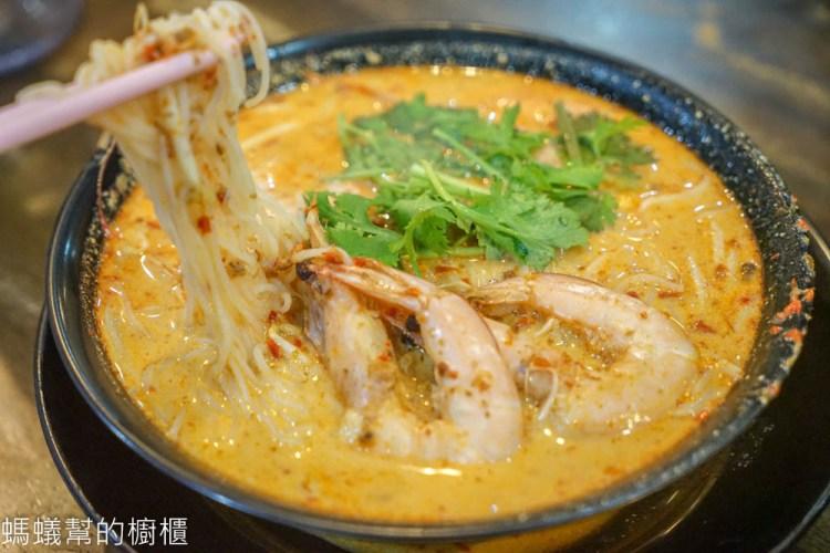 阿志冬炎Kedai Kopi Ah Chee Tom Yam | 沙巴亞庇美食,特殊黃酒蝦麵、東炎、叻沙都能吃的到。