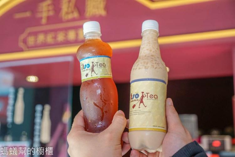 一手私藏世界紅茶(彰化和平店) | 高品質紅茶,用琥珀色茶湯來旅行世界!彰化飲料店推薦!