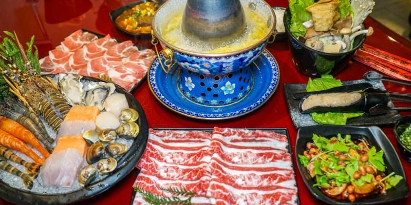 小瀋陽碳火小火鍋   台中酸菜白肉小火鍋,景泰藍酸菜海鮮鍋,東北媽媽的好手藝!