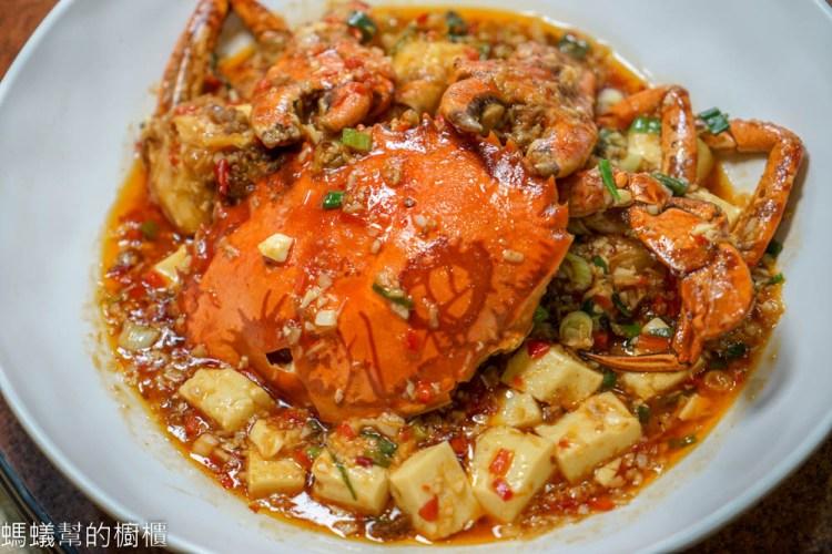 大祥海鮮燒鵝餐廳 | 台中海鮮餐廳推薦,大啖螃蟹盛宴,麻婆豆腐悶蟹新品上市!