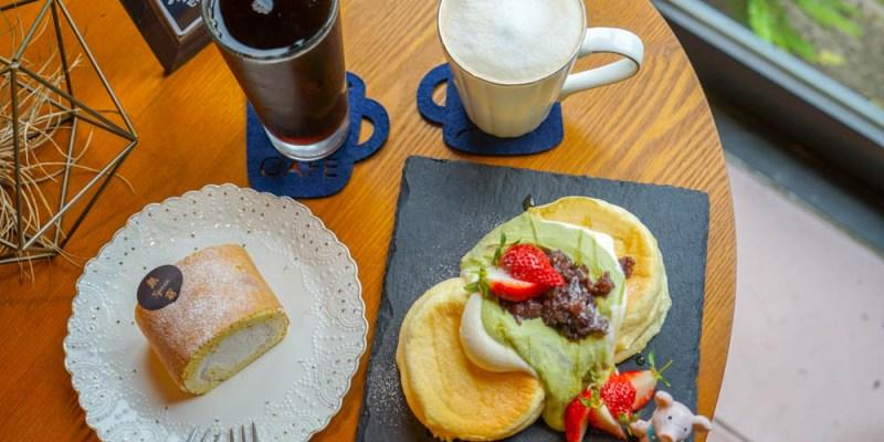 無窮想想飲。木耳露。甜點 | 員林舒芙蕾甜點,老屋改建甜點咖啡館。