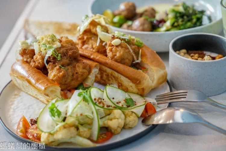 卉HUI Café法式甜點早午餐 | 台中早午餐推薦,優質食材搭配,餐點細緻高雅。