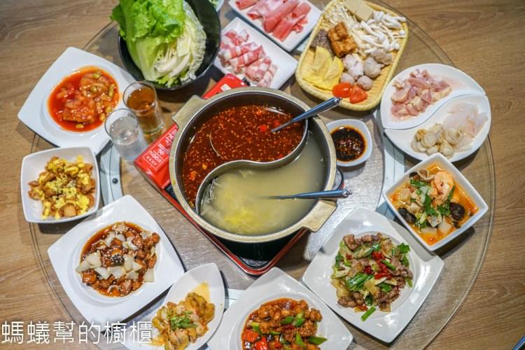 台中丹青餐飲集團 | 台中吃到飽推薦,特色火鍋+精緻現炒熱炒吃到飽只要498元,多人聚餐飽足又滿意。