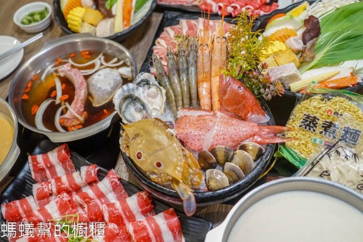 拾鑶私藏鍋物(太平店) | 台中大里太平特色鍋物店,南洋風肉骨茶、叻沙鍋底,新鮮海鮮肉盤,明治冰淇淋無限取用。