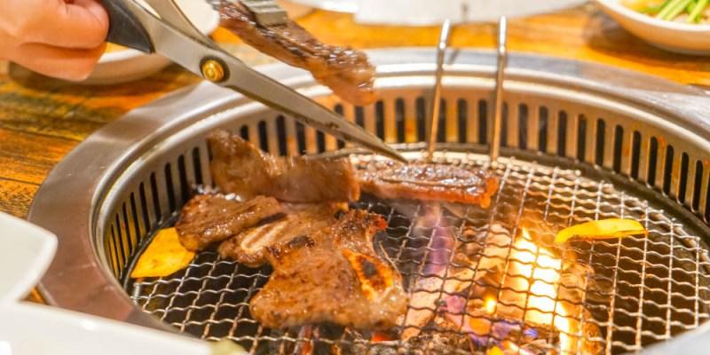 蘇比克灣遊學推薦美食Korean restaurant galbi house(Subic Bay)Harbot point 。便宜好吃的韓國烤肉。