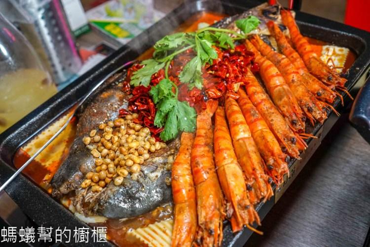 水貨烤魚火鍋(彰化店) | 知名四川烤魚到彰化市,獨家川劇變臉表演,烤魚鹹香麻辣夠味。