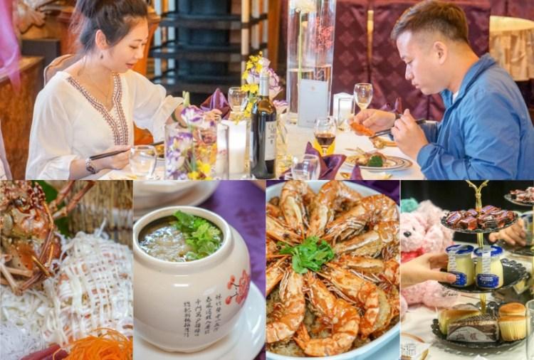 好彩票APP | 台中婚宴推薦,專業婚禮顧問,喜宴、尾牙、春酒,餐點美味大氣。