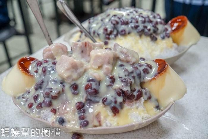 彰化木瓜牛乳大王(創始店) | 彰化剉冰老店,滿滿紅豆淋上煉乳,再來顆古早味布丁超滿足!