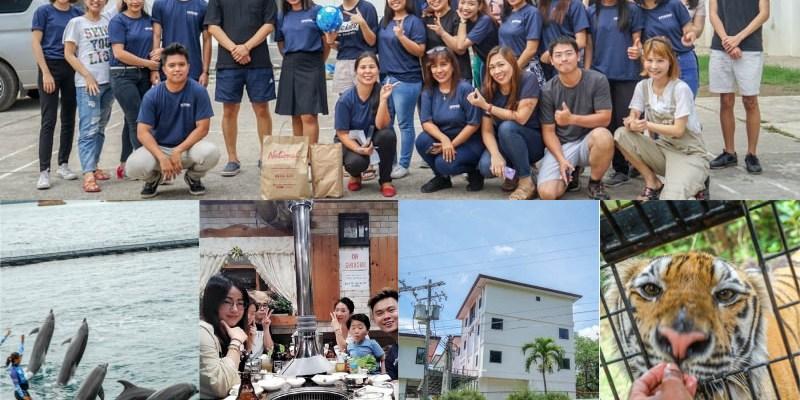 為什麼到菲律賓遊學 | 菲律賓學英文行程規劃!夢來遊學代辦 Dcome Abroad。