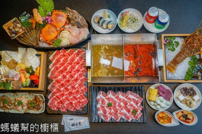 昭日堂鍋煮   台中海鮮鍋物推薦,新推出平日午晚餐肉肉吃到飽活動,肉品海鮮自助吧美味再進化,吃飽更能吃的巧思。