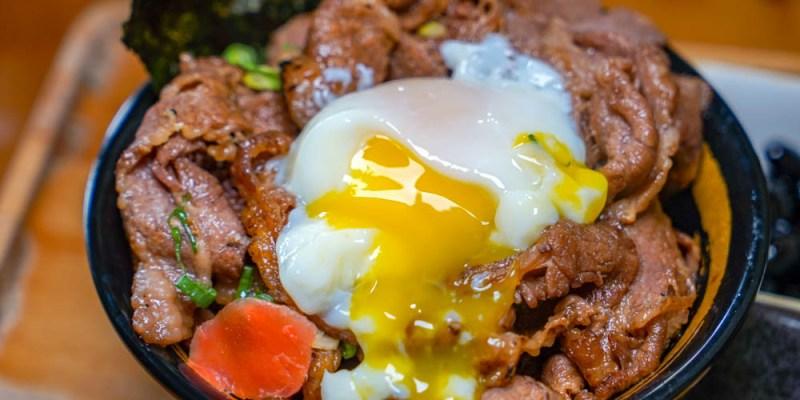 牛丁次郎坊x深夜裡的和魂燒肉丼 | 彰化市美味丼飯推薦,桌邊現烤肋眼牛排丼,平價消費奢華享受。