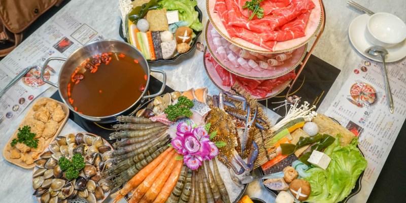 養鍋YangGuo石頭涮涮鍋(台中水湳經貿店) | 台中火鍋推薦,超可愛柴犬圖案陪伴,CP值超高海鮮套餐。