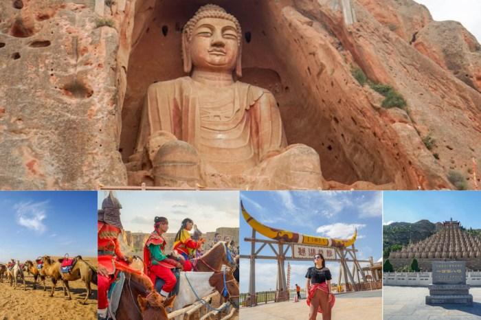 寧夏旅遊攻略   寧夏旅遊推薦,八天七夜神奇之旅,神秘西夏王朝、青銅峽108塔、沙坡頭、須彌山石窟、火石寨。