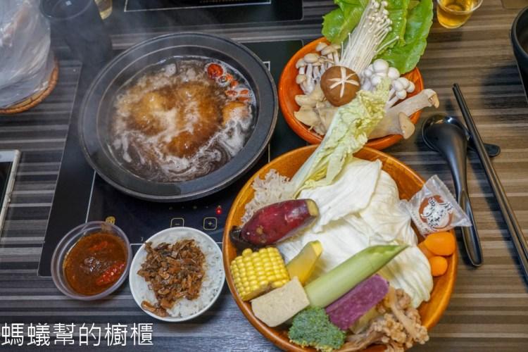 素一鍋蔬食鍋物 | 員林蔬(素)食特色鍋物,20種蔬菜菇類拼盤,特色鍋底好吃又健康。