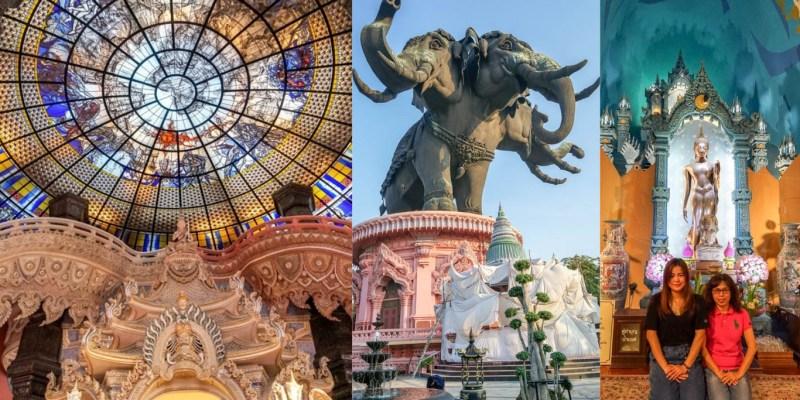 曼谷三頭象神博物館The Erawan Museum   泰國曼谷必訪震撼力十足巨形象神,粉色跟水藍寺內適合網美打卡。