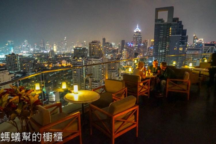 BELGA ROOFTOP BAR & BRASSERIE | 曼谷特色比利時啤酒高空酒吧,用餐喝酒無服裝限制。索菲特素坤逸酒店Sofitel Bangkok Sukhumvit Hotel