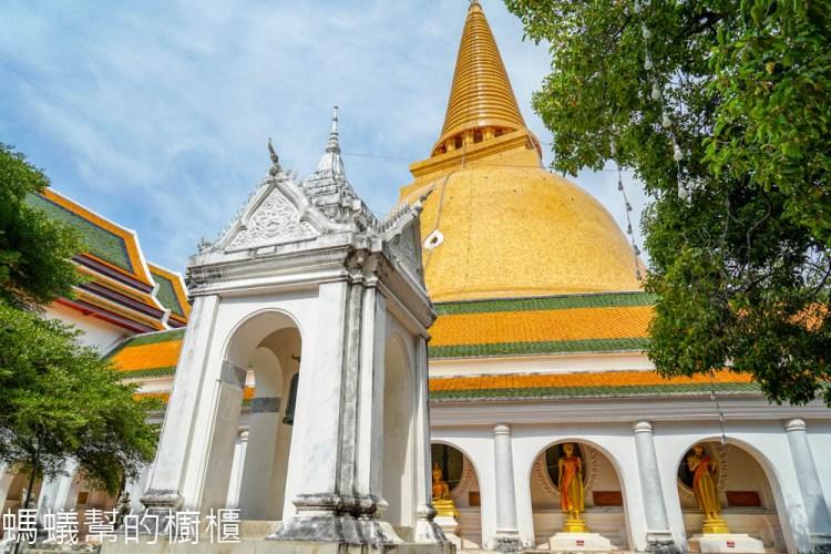 泰國佛統大塔Phra Pathom Chedi | 泰國旅遊古蹟推薦,聳立千年,全世界最高佛塔。