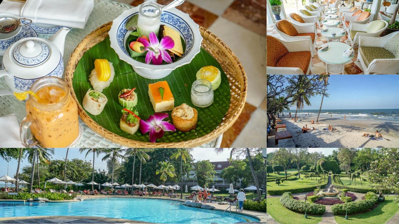 泰國華欣盛泰瀾華欣海灘別墅及渡假村泰式下午茶Centara Grand Beach Resort & Villa Hua Hin   百年行宮飯店,跟著泰國皇室一起渡假。